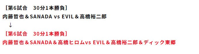 f:id:san1026:20201105054446p:plain