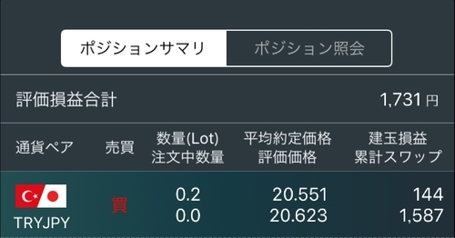 20190102145430