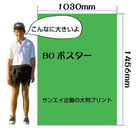 f:id:san_chan:20090903171539j:image