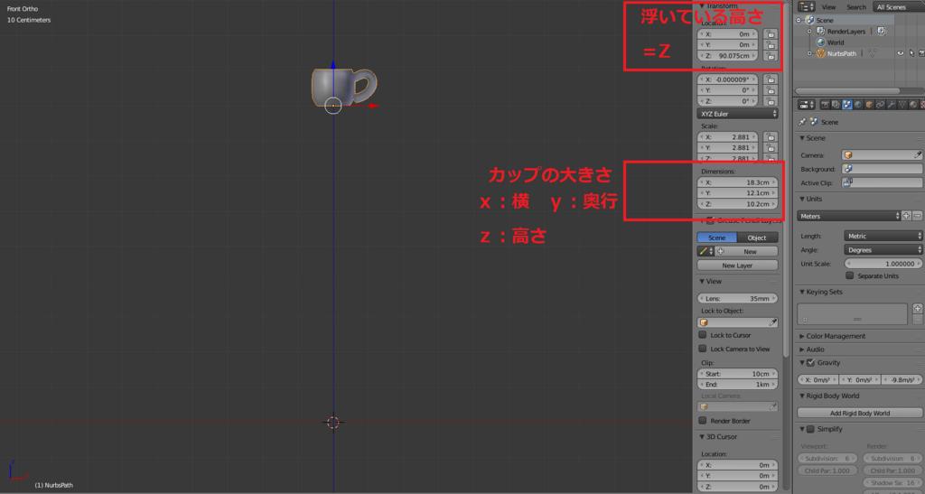 f:id:san_o:20180112034121p:plain