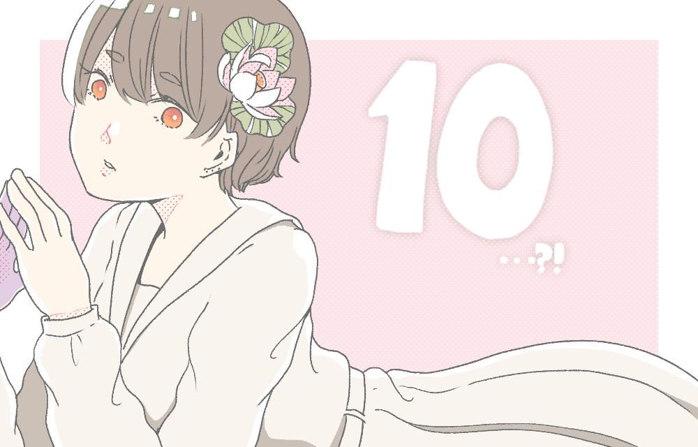 f:id:san_to_ichi:20200322153132j:plain