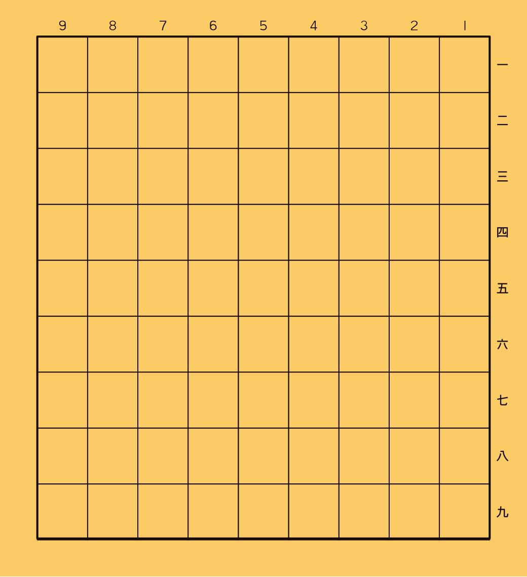 f:id:sanadoreas:20210723160058j:plain