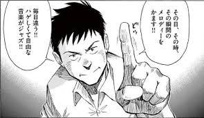 f:id:sanaginohibi:20171107024617j:plain