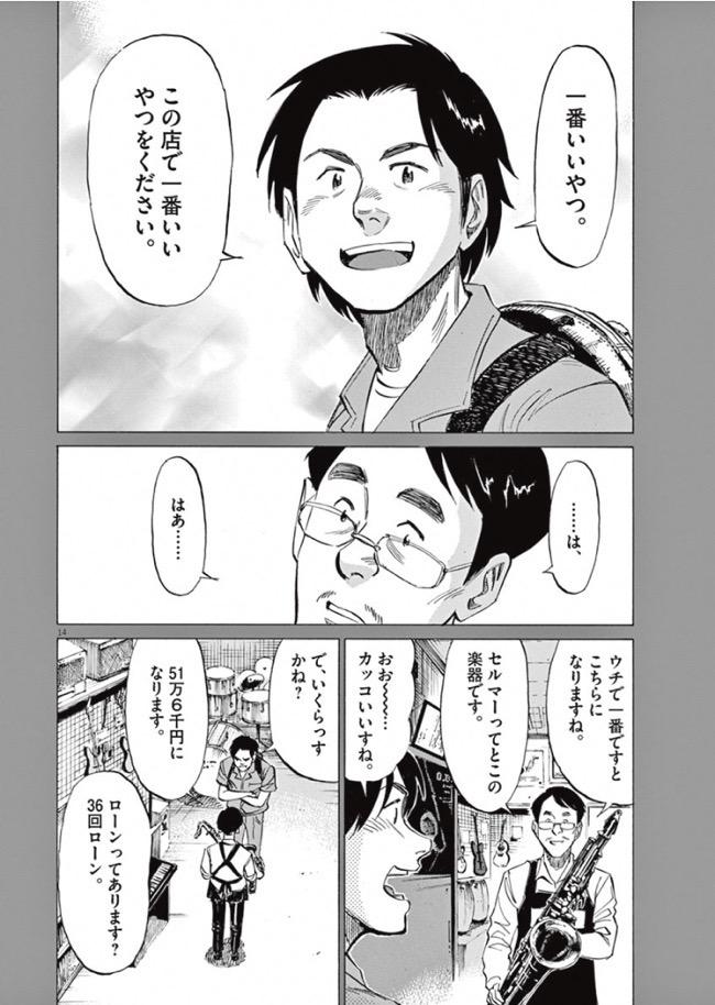 f:id:sanaginohibi:20171107024945j:plain