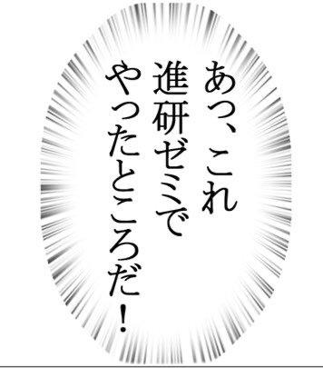 f:id:sanagitosanagy:20191216171221p:plain