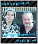 f:id:sanahanna:20100120063850j:image