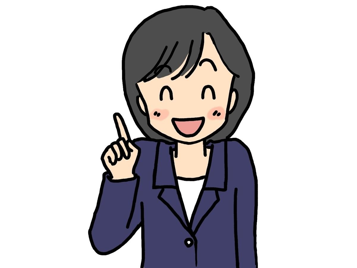 f:id:sanakichinoheya:20200606132117j:plain