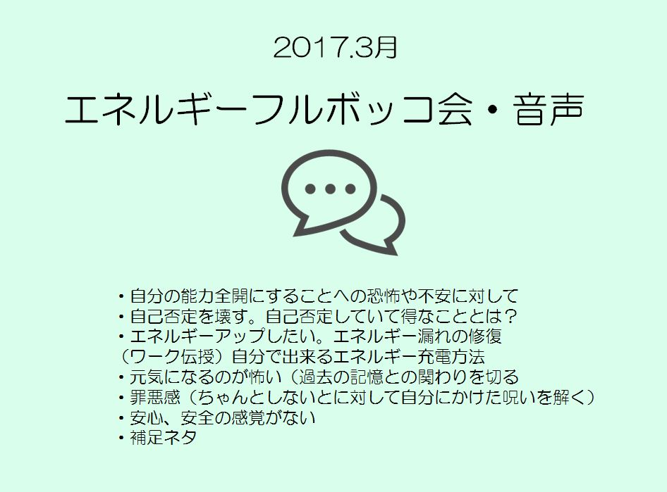f:id:sanalog:20170327225359j:plain