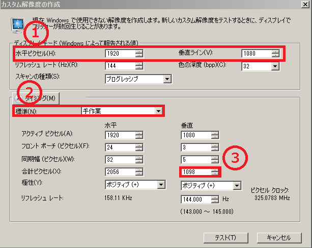 f:id:sanashi:20170725153751p:plain