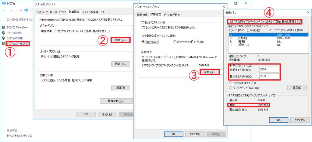 f:id:sanashi:20180331170502p:plain