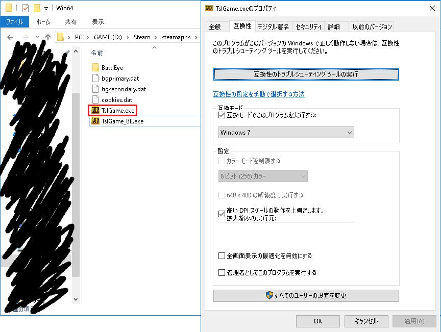 f:id:sanashi:20180331173329p:plain