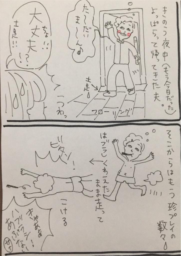 f:id:sanataro:20170306215027j:image