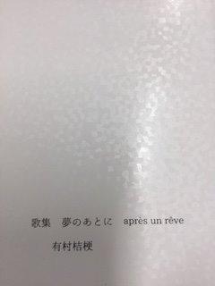 f:id:sanbashi:20181027124608j:plain