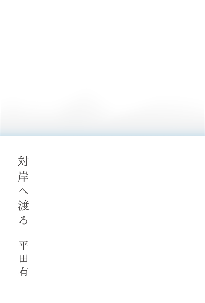 f:id:sanbashi:20181031231524p:plain