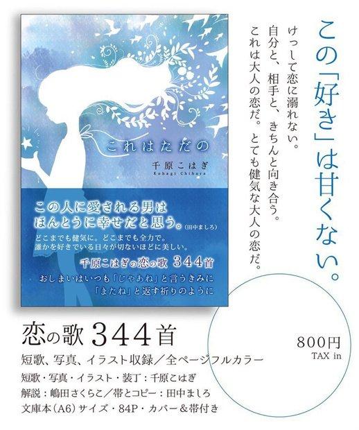 f:id:sanbashi:20181108140009j:plain
