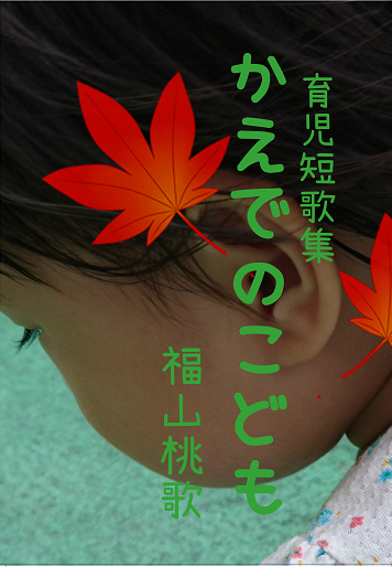 f:id:sanbashi:20181112132038p:plain