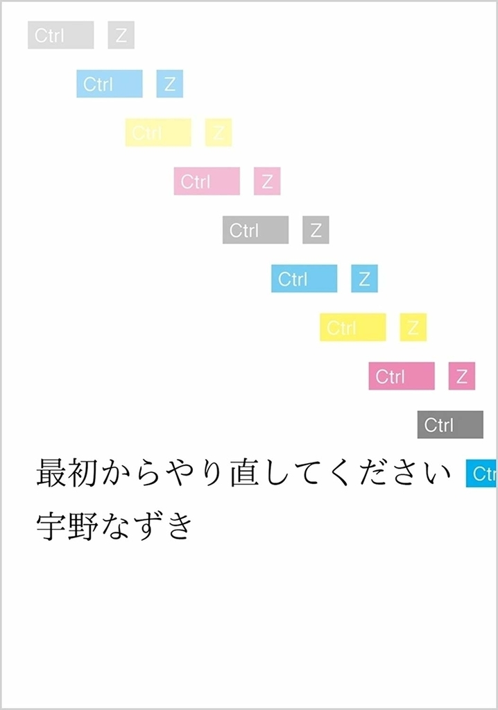 f:id:sanbashi:20181113113926j:plain
