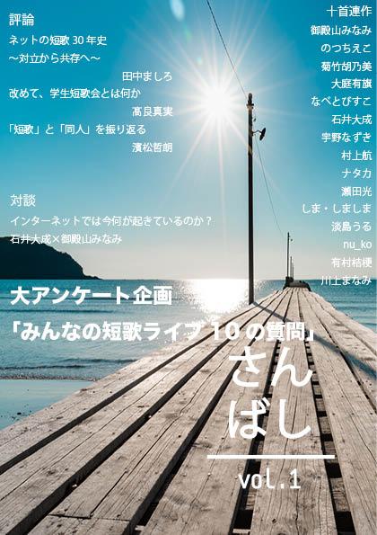 f:id:sanbashi:20191120054820j:plain