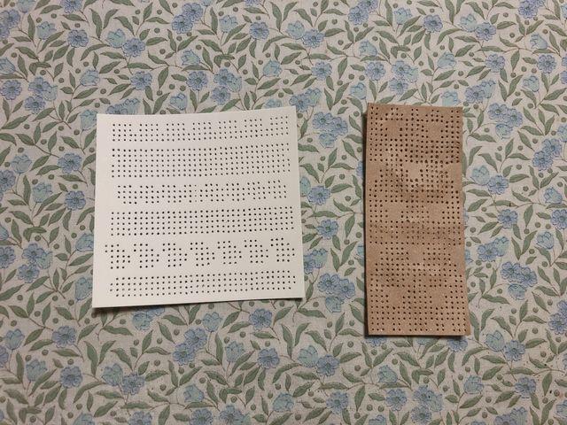 f:id:sanbitaria:20201004091351j:plain