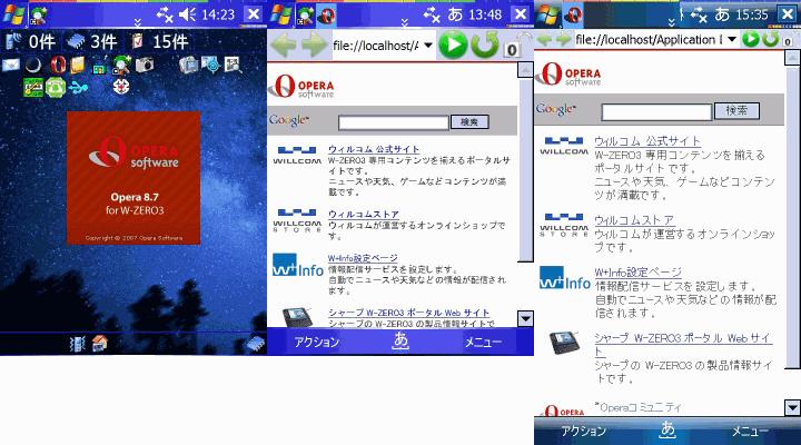f:id:sanchan:20070721154607p:image
