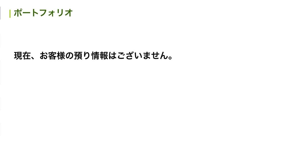f:id:sanchan_neo:20190816083752j:plain