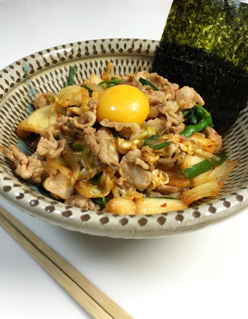 f:id:sancyoku-de-eat:20160805192600j:plain