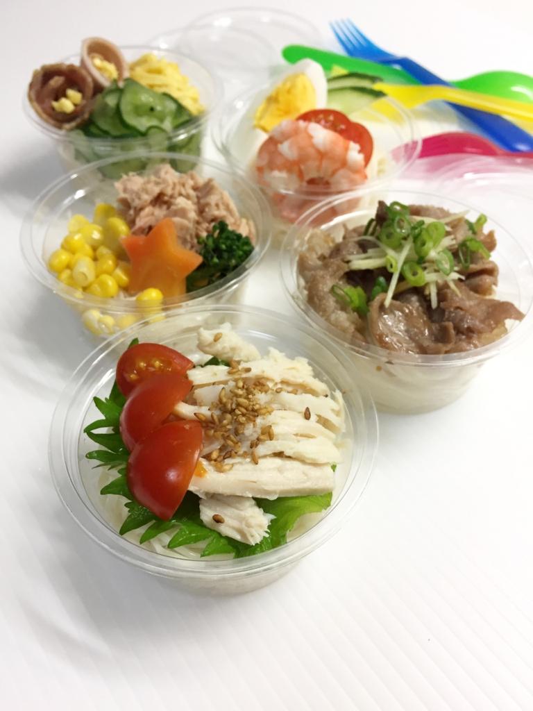 f:id:sancyoku-de-eat:20170523141152j:plain