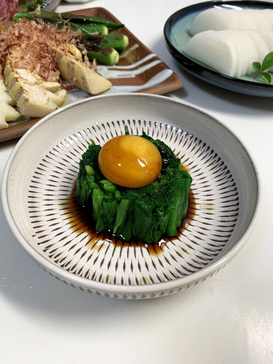 f:id:sancyoku-de-eat:20200430151303j:plain