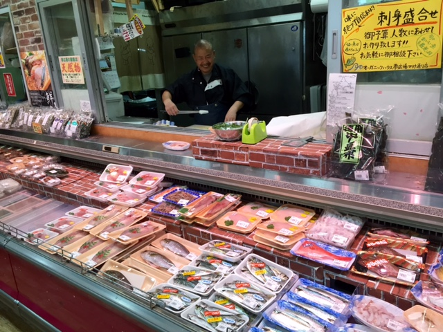 f:id:sancyoku:20160620085354j:plain