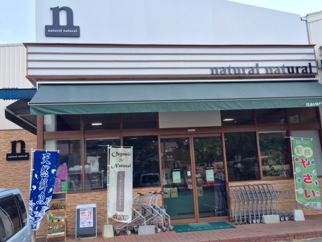 f:id:sancyoku:20160620085405j:plain