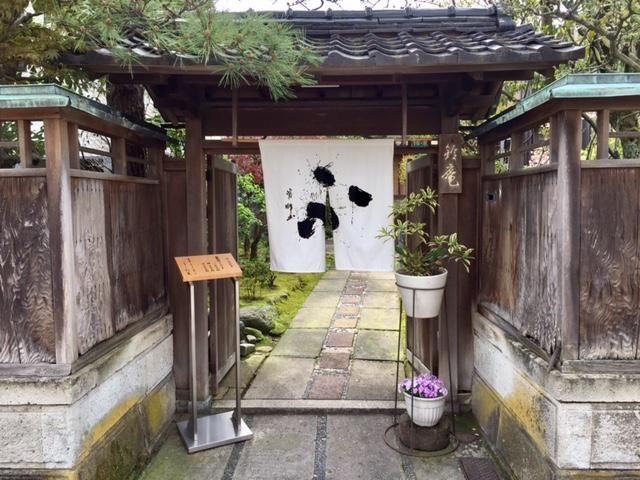 f:id:sancyoku:20170420125427j:plain