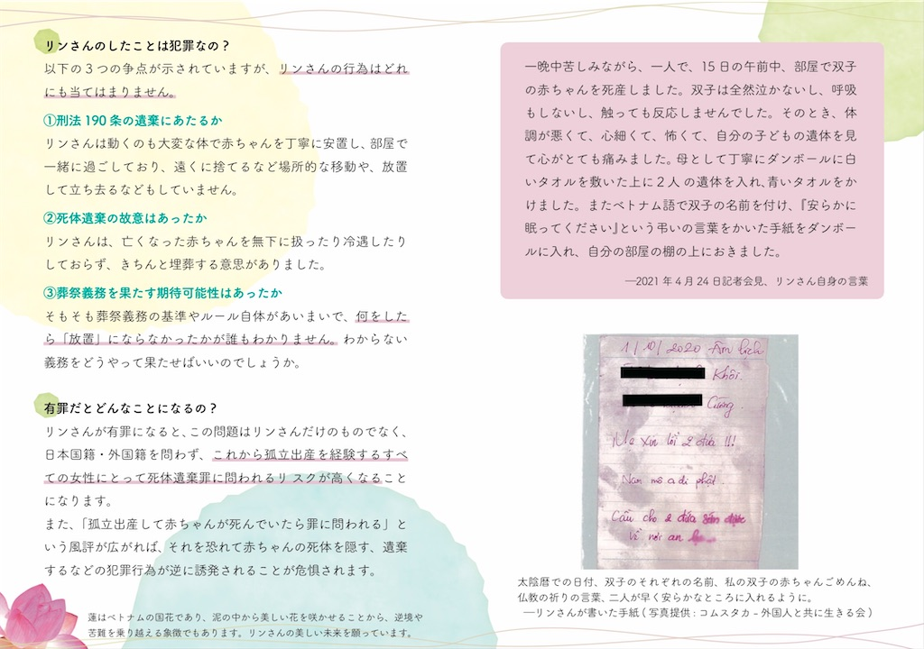 f:id:sancyoku:20211010125712j:image