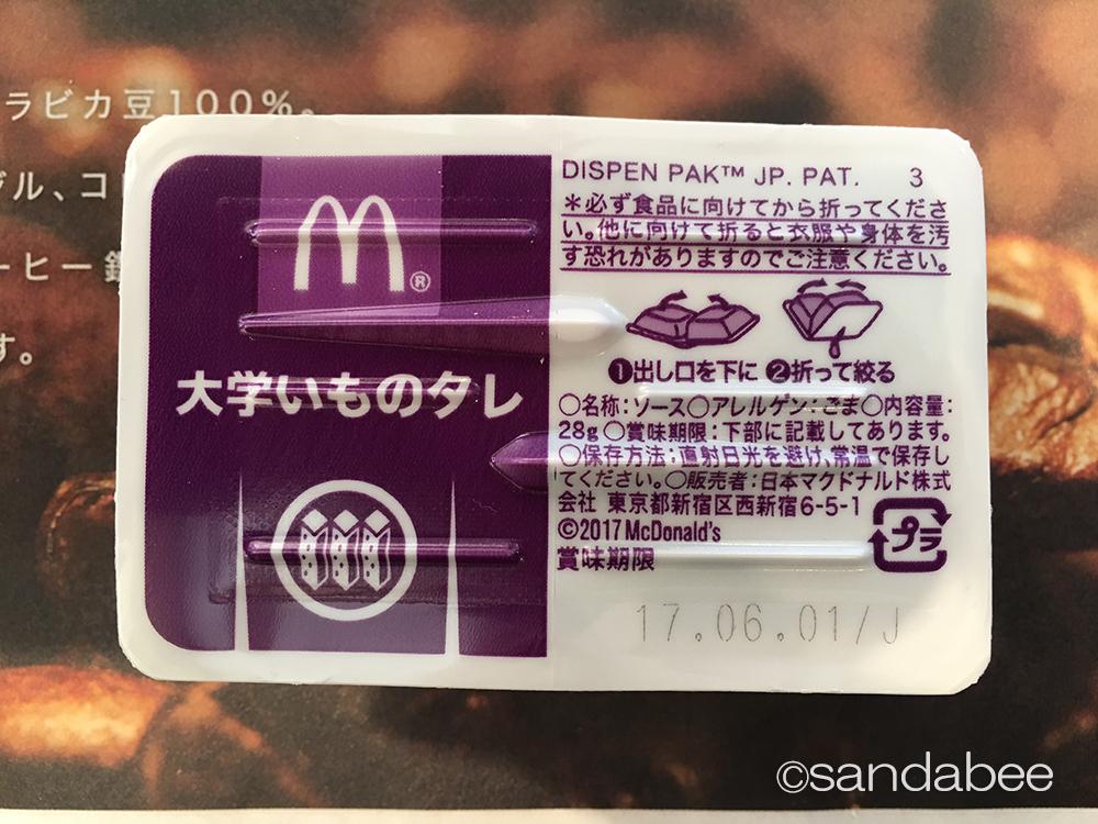 f:id:sandabe:20170215210952j:plain
