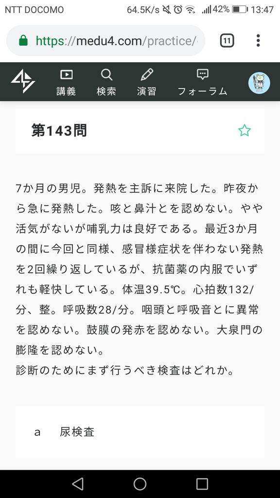 f:id:sandaigaku:20181210134851p:plain