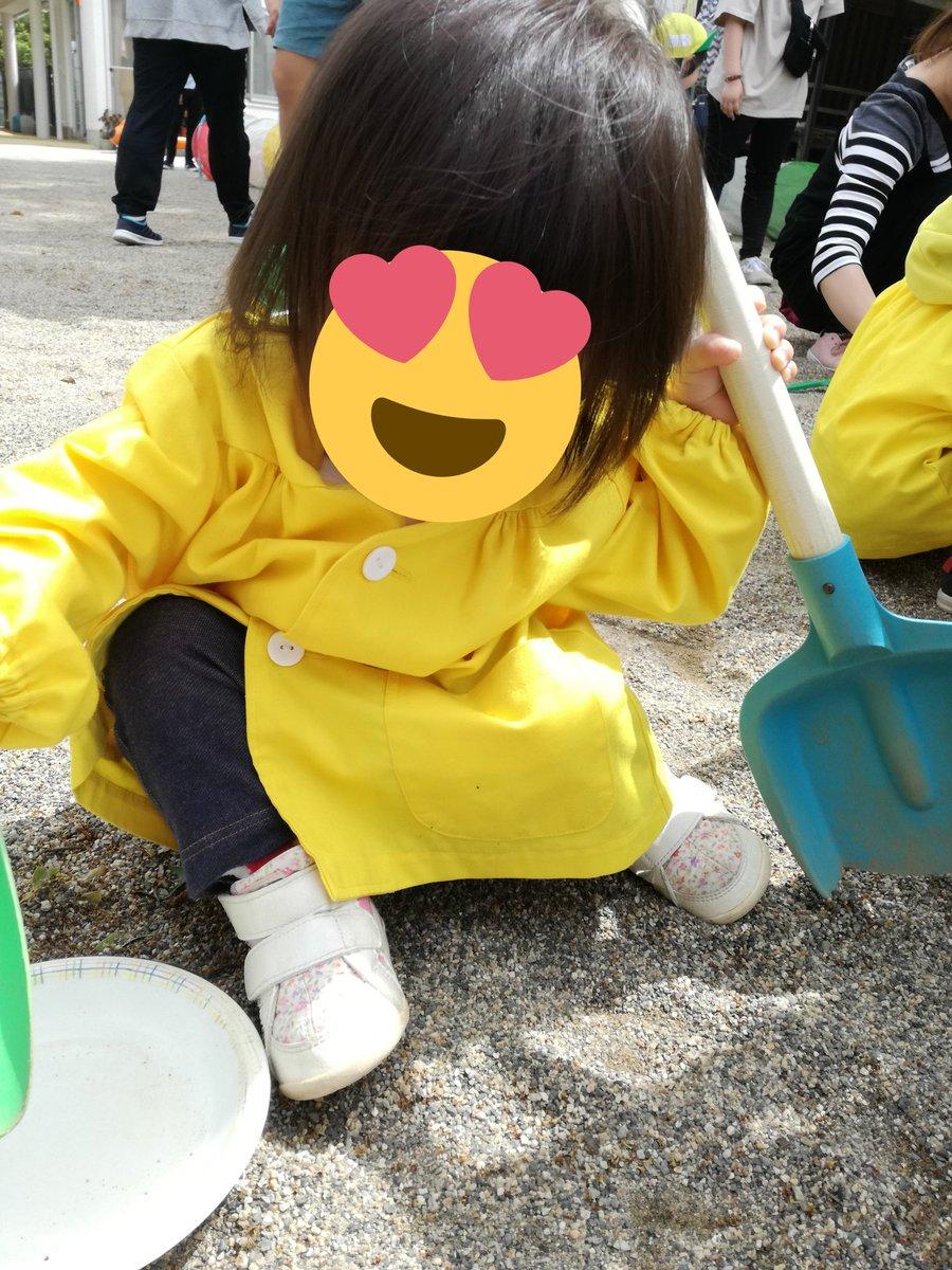 f:id:sandaigaku:20190522111254p:plain