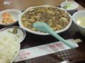 中国酒家の麻婆豆腐
