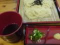 ざる中華、細麺、濃い目のつけ汁