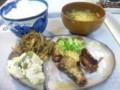 南新町「大日本社員食堂」さんまの竜田揚げ定食