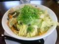 田町「らーめん天海」野菜たっぷりラーメン