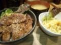 南新町「焼肉丼 炎伝(ひでん)」ハラミ丼大盛り、サラダ、味噌汁