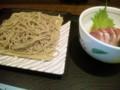 磨屋町「蕎麦切り涼」日替わりミニ丼と十割蕎麦