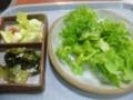 南新町「大日本社員食堂」浜ラーメンセットのサラダ