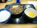 「吉野家」牛鍋定食