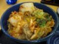 「吉野家」牛丼軽盛、キムチ、生卵