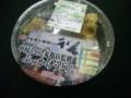 中村にマルキン醤油とめっちゃローカル
