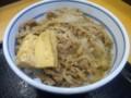 「吉野家」牛鍋丼並盛