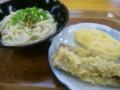 かけ大、こんにゃくの天ぷら、ごぼうの天ぷら、れんこんの天ぷら