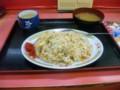 深夜のテロル「豚太郎」炒飯