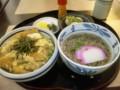 天満屋「とんかつ日本橋」ヘルシーセット(カツ丼ハーフ、かけそばハ