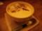 「cafeJINO」ホワイトチョコラテ